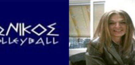 Συνεργασία  Ιωνικός Volleyball με την προπονήτρια  Στάλω Νικολάου