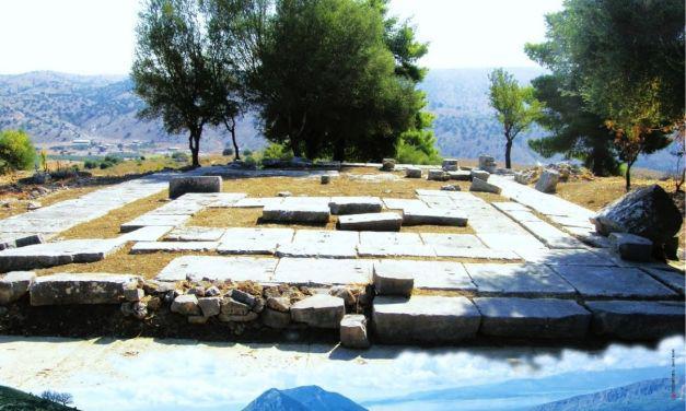 Ημερίδα με θέμα: Αρχαίες πόλεις και μνημεία του Δήμου Ξηρομέρου.