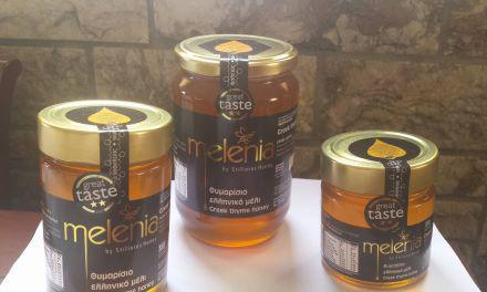 Αιτωλ/νία: Μια ακόμη βράβευση αριστείας για την επιχείρηση «Stιliaras Honey»