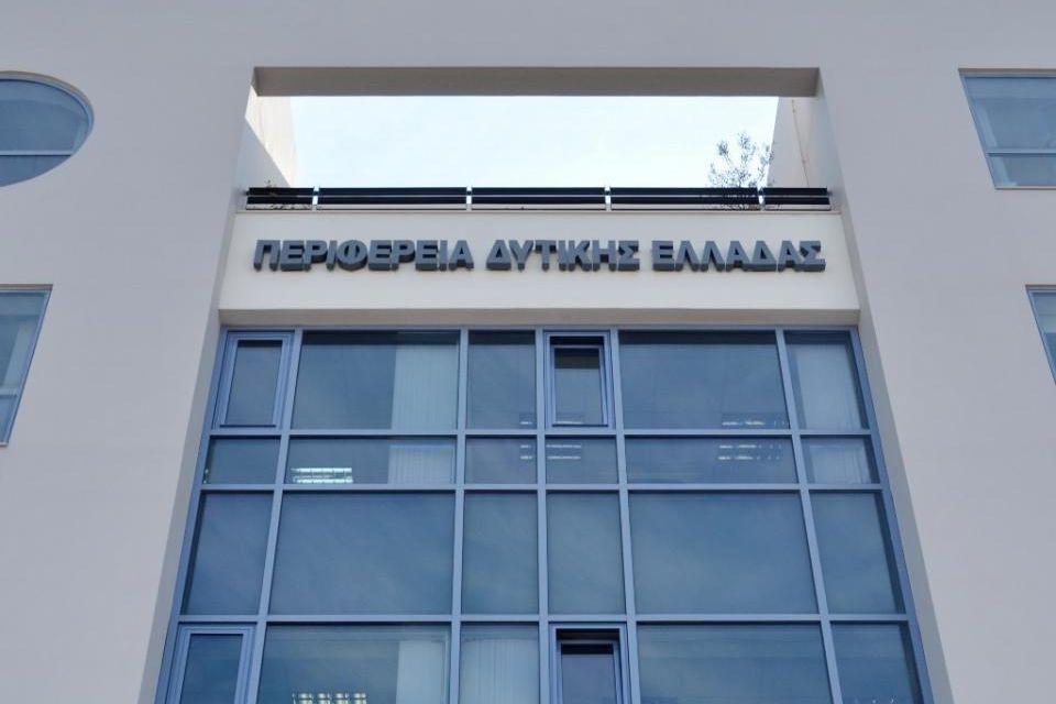 Δράσεις ενημέρωσης και ευαισθητοποίησης για την Άνοια και τη Nόσο Alzheimer στην Περιφέρεια Δυτικής Ελλάδος