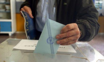 Σύλλογος δασκάλων και νηπιαγωγών Αγρινίου – Θέρμου: Αποτελέσματα εκλογών!