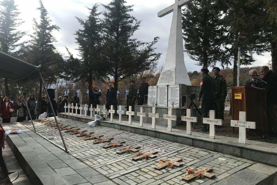 Επιμνημόσυνη δέηση στη θέση Βίγλα Καλπακίου εις μνήμην των 18 Αιτωλοακαρνάνων