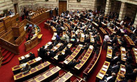 Στη Βουλή η συγχώνευση 1ου και 2ου Δημοτικών Σχολείων Βόνιτσας Αιτωλοακαρνανίας