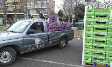 Αγρίνιο- Διανομή φρούτων αύριο Παρασκευή