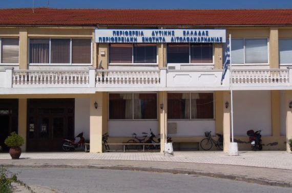 Προσλήψεις  στην ΠΕ Αιτωλοακαρνανίας
