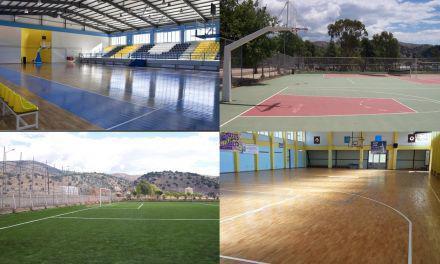 Σχέδιο Κανονισμού Λειτουργίας Αθλητικών Εγκαταστάσεων Δήμου Ξηρομέρου