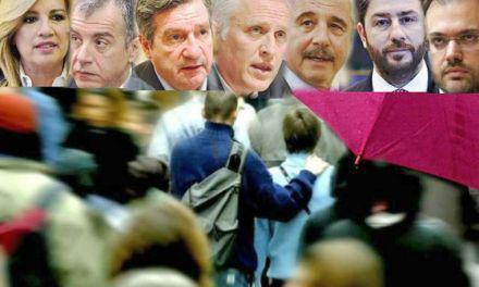 Στην τελική ευθεία για τις εκλογές στην Κεντροαριστερά-Εντατική προετοιμασία και στην Αιτ/νία