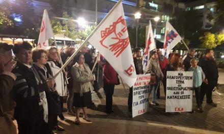 Αγρίνιο: Πικετοφορία του ΕΚΑ κατά της επιβολής νέων μέτρων για το κλείσιμο της τρίτης αξιολόγησης (φωτο)