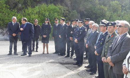 Eπιμνημόσυνη δέηση σήμερα, Ημέρα Μνήμης Πεσόντων Πυροσβεστών του Πυροσβεστικού Σώματος