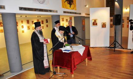 Εγκαίνια της Έκθεσης της Σχολής Αγιογραφίας «Μανουήλ Πανσέληνος»(φωτο)