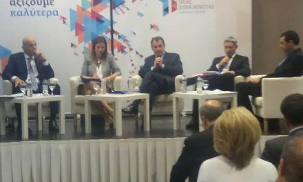 Τοποθέτηση Κ. Καραγκούνη στο πλαίσιο του 6ου Προσυνεδρίου της ΝΔ για την καθημερινότητα και την ασφάλεια των πολιτών.