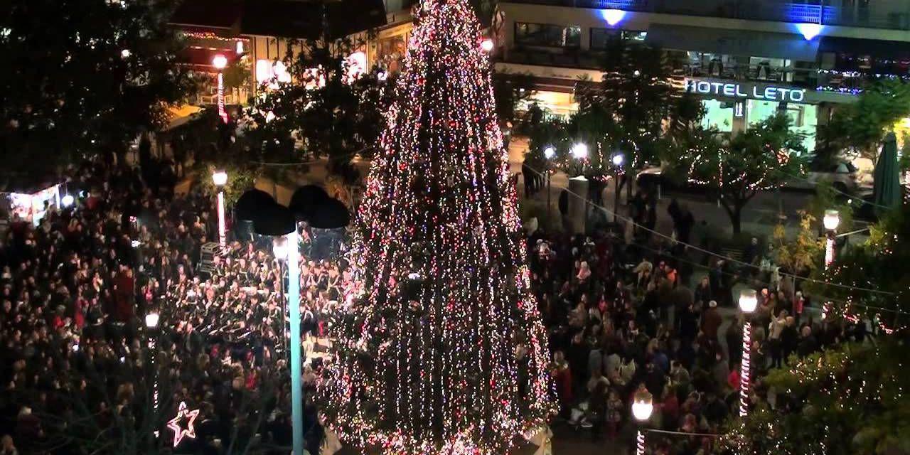 Πάρε μέρος στις Χριστουγεννιάτικες εκδηλώσεις του Δήμου Αγρινίου