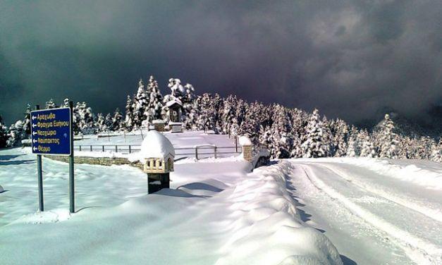Χειμερινός τουρισμός σε Δυτική Ελλάδα και Πελοπόννησο!