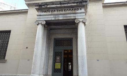 Οι πρώτες Γυναίκες στο Ελληνικό Πανεπιστήμιο 1890-1920-Εκδήλωση στο Αγρίνιο