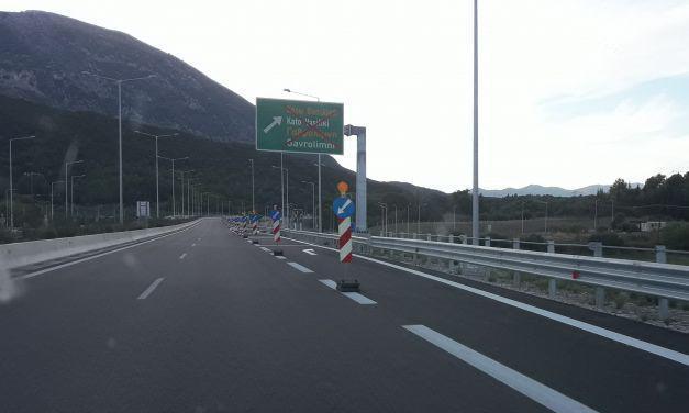 Ιόνια Οδός: Προσοχή  κυκλοφοριακές ρυθμίσεις στο τμήμα Αντίρριο – Μεσολόγγι