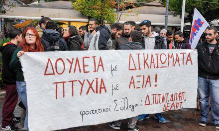 Αντίθετοι οι φοιτητές του ΔΠΠΝΤ με τη μεταφορά τους στην Αμαλιάδα