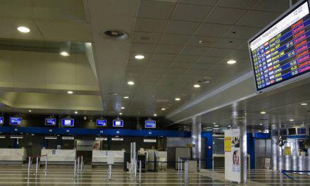 Ολοκληρώθηκε η πιστοποίηση ασφάλειας του αεροδρομίου Ακτίου