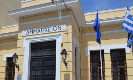 Κλειστές οι υπηρεσίες του δήμου Ναυπακτίας στις 19 Μαρτίου