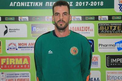 Οι δηλώσεις του Κωνσταντίνου Σταύρου ενόψει του εκτός έδρας αγώνα με την Ε.Κ. Καβάλας