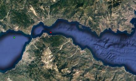 Σεισμός νοτιανατολικά της Ναυπάκτου