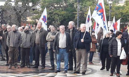 Το Εργατικό Κέντρο Αγρινίου καλεί στη συγκέντρωση για το Αναπτυξιακό Συνέδριο στην Πάτρα