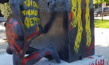 Αγρίνιο: Πλατεία Δημάδη-αυτή η εικόνα δεν τιμά κανέναν!
