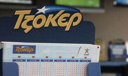 Δυο υπερτυχεροί στο Τζόκερ κερδίζουν από 4.588.897 ευρώ
