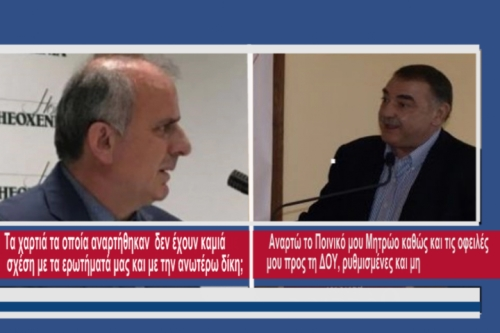«Mάχη χαρακωμάτων» για τις εκλογές στο Επιμελητήριο-Σφοδρή αντιπαράθεση για την απόφαση λόγω χρεών προς το Δημόσιο