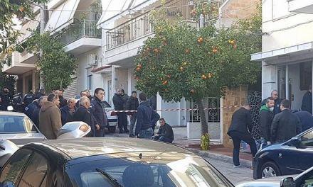 Έγκλημα-σοκ -Αστυνομικός από την Αιτ/νία σκότωσε την οικογένειά του και αυτοκτόνησε!(βιντεο-φωτο)