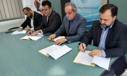 Ενεργειακή αναβάθμιση των δημοσίων κτιρίων στους στόχους της Περιφέρειας