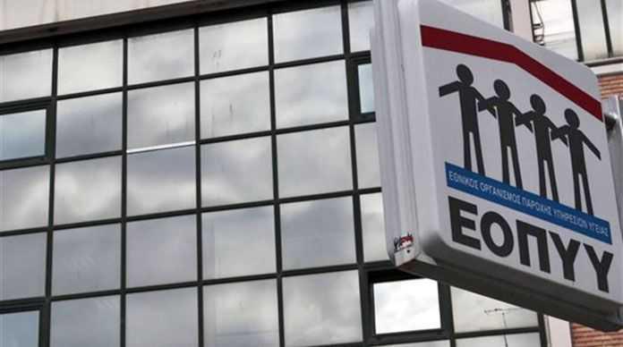 ΕΟΠΥΥ: Οι αλλαγές στις εξετάσεις και τις αποζημιώσεις των ασφαλισμένων