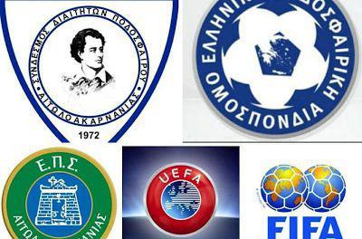 ΕΠΣ Αιτωλ/νίας: Εντυπωσιακή η απόδοση των αξιολογημένων διαιτητών στα FIFA Tests της ΚΕΔ/ΕΠΟ