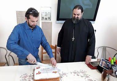Έκοψε την πίτα η Ένωση Επαγγελματοβιοτεχνών και εμπόρων Αντιρρίου ''ο 'Άγιος Παντελεήμων'΄ (φωτο)