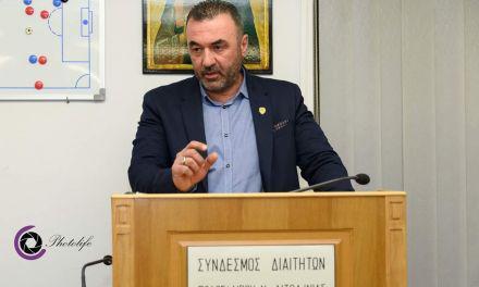 Παναγιώτης Στεργίου: Η οργανωμένη πολιτεία να βοηθήσει την διαιτησία