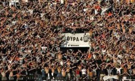 Απαγορευτικό Βασιλειάδης στην οργανωμένη ή μεμονωμένη μετακίνηση των οπαδών του ΠΑΟΚ στο Αγρίνιο!