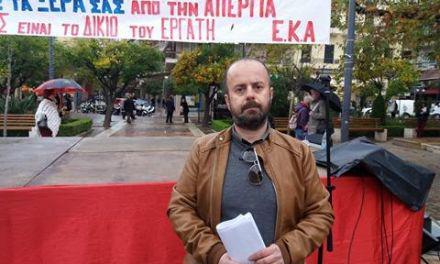 Αγρίνιο: Ημέρα συγκεντρώσεων και απεργιών η σημερινή/Κινητοποίηση στην πλατεία από την Β' Ε.Λ.Μ.Ε(φωτο-βιντεο)