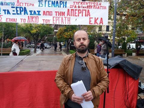 Απεργιακή συγκέντρωση των καθηγητών στη κεντρική πλατεία του Αγρινίου