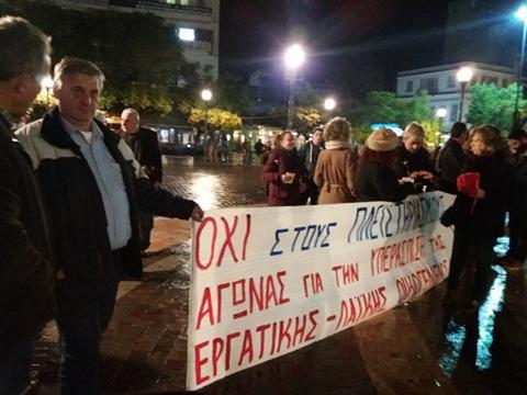 Συλλαλητήριο στο Αγρίνιο σήμερα Δευτέρα, μέρα ψήφισης του αντιλαϊκού πολυνομοσχεδίου(φωτο-βιντεο)