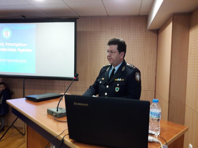 Κρίσεις της Ελληνικής Αστυνομίας(ΟΛΑ ΤΑ ΟΝΟΜΑΤΑ)