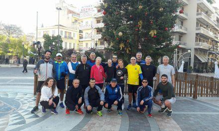 Αγρίνιο/ Πρωτοχρονιάτικο τρέξιμο, για να πάει καλά η χρονιά (ΦΩΤΟ)