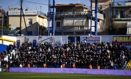 Παναιτωλικός/Ένταση στο Αγρίνιο μετά τη λήξη του αγώνα/ Συλλήψεις οπαδών του ΠΑΟΚ