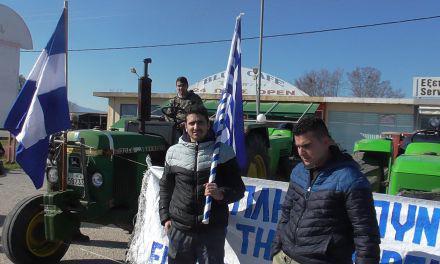 Συγκεντρώσεις διαμαρτυρίας αγροτών σε Αστακό και Αμφιλοχία-Δηλώσεις Κοτοπούλη για τα προβλήματα