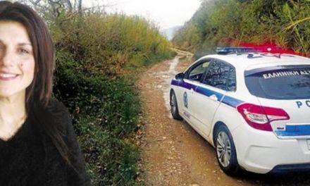 Αξιωματικοί ΕΛΑΣ Δ. Ελλάδας/ «Αυθαίρετες δηλώσεις δεν βοηθούν στην αποκάλυψη της αλήθειας για το θάνατο της 44χρονης»