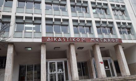 Αναβλήθηκε για 25/9 η δίκη για τις αναθέσεις έργων την οκταετία 1998-2006 στο δήμο Αγρινίου