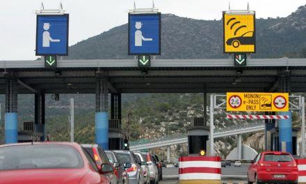 Άρχισε η έξοδος των εκδρομέων για το τριήμερο της Καθαράς Δευτέρας/Χωρίς προβλήματα η κίνηση στην Ιόνια