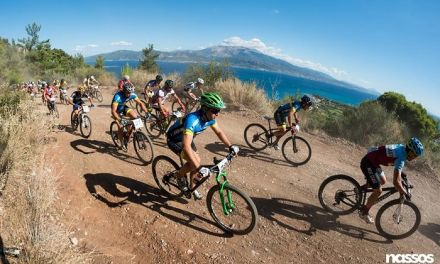 2ο & 3ο Lepanto Cross Country UCI XCO C2 (19 και 20 Μαΐου) στη Ναύπακτο