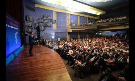 Κάλεσμα της Α' ΕΛΜΕ Αιτωλοακαρνανίας για το Αναπτυξιακό Συνέδριο Δυτικής Ελλάδας..