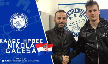 Η ΑΕ Μεσολογγίου ανακοινώνει την έναρξη της συνεργασίας με τον Κροάτη ποδοσφαιριστή Nikola Gacesa
