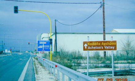 Κοιλάδα Αχελώου/«Τόπος Προορισμού»…χωρίς πινακίδες δεν γίνεται!