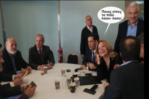 Τα κλικ του συνεδρίου!